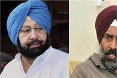 congress mla pargat singh speak against captain government