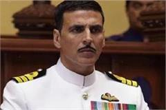 angry lawyer of mp sent notice to akshay kumar