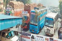 rta department caught 35 overloaded trucks in one day fined rs 8 lakh