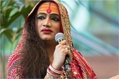 lakshmi narayan tripathi says kinnar akhada to go to supreme