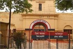 prisoner teachers will make illiterate prisoners literate in fatehpur jail