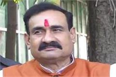 narottam mishra attack on mamata banerjee in bhopal
