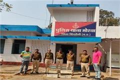 police arrested thief in singrauli