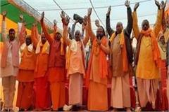 demand from yogi government of sant samaj develop paniyahwa as tourist