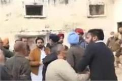 bloody clash during body elections