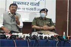 mp s 2 largest land mafia arrested in indore