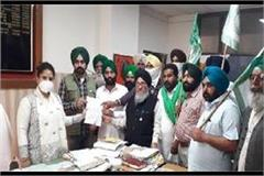 all the farmers organizations handed letter for president to the adc
