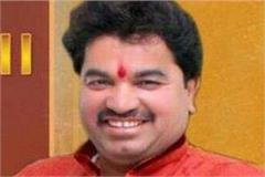mla sanjay shukla will be the candidate for the post of mayor
