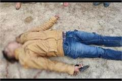 ghazipur soldier shot dead