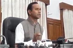 sp mlc said  there is antitrust against the protem speaker how can he run