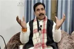 anil rajbhar said government celebrate maharaja suheldev s birth anniversary