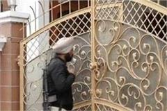 big news nia raid in loharka area of amritsar