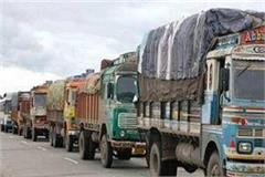heavy trucks will be seen running on the roads of mp