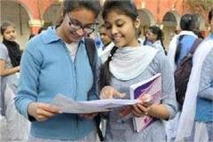 good news for board exams students board examination center in 5 kilometers