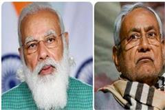 pm modi and cm nitish mourn the death of 6 people in katihar road accident