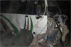 death of 4 students in road accident