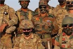 india us s zorawar exercise against terror