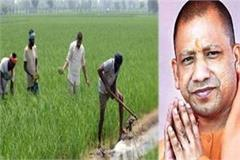 crop of farmers in up not dry due to lack of irrigation cm yogi 9 projects