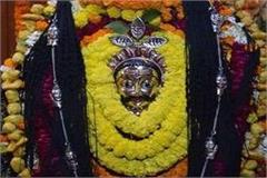 kashi baba kalabhairav  left the camp after 50 years shivnagri