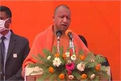 construction of purvanchal expressway to be completed by march yogi