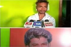 life threatening for witness in sonu parochiya murder case