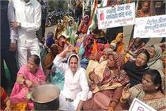 congress protest in bhopal for price hike of lpg and petrol diesel