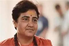 maharashtra dgp summoned in pragya thakur torture case