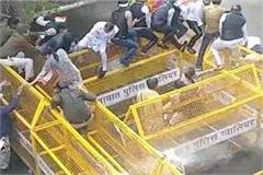 congress protest against municipal corporation gwalior