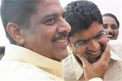 ajay chautala said dushyant resignation is in my pocket