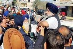 sukhbir badal spoke on farmers protest