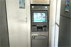 stole 1 25 lakh rupees from 7 atms in chindwara
