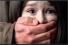 4 year old girl molested by neighbor innocent by blood told innocent story