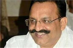 up government told sc punjab is saving mukhtar ansari from  shameless