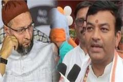 bjp leader shukla fiercely angry on owaisi said had stopped in 1947