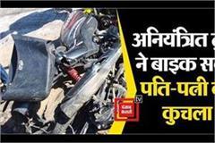 woman dies after being hit by truck in bhagalpur