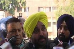 bhagwant mann speak against captain amarinder