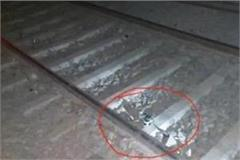 bomb found on railway track in bhagalpur