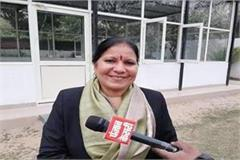 government was saying that we will give smartphones and tablets geeta bhukkal