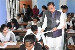 10th and 12th exam of up board starts from april 24
