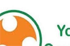 igmc gave food distribution work to black list company