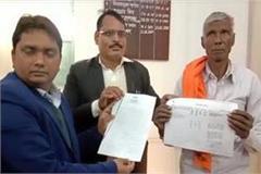 punjab kesari news has big impact bhola singh gets justice after 15 years