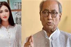 digvijay singh gave this advice to bjp