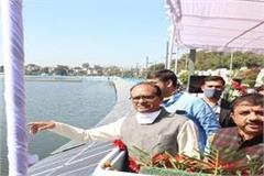 cm inaugurates 242 crore rupees schemes in bhopal