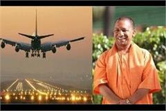 up will become the state with the highest number of airport