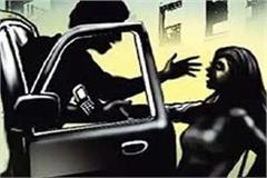 gang rape in a moving car in mp