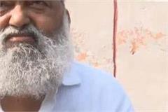 anil vij rages on mehbooba mufti s statement