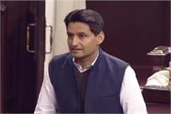 deepender hooda surrounded the government fiercely in rajya sabha