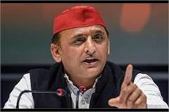 akhilesh raised questions on law and order