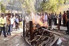 patwari died of heart attack in chhatarpur