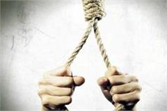 person-committed-suicide